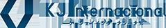 外国人派遣サービス-株式会社KJ Internacional- 人材派遣・外国人採用支援-群馬県桐生市